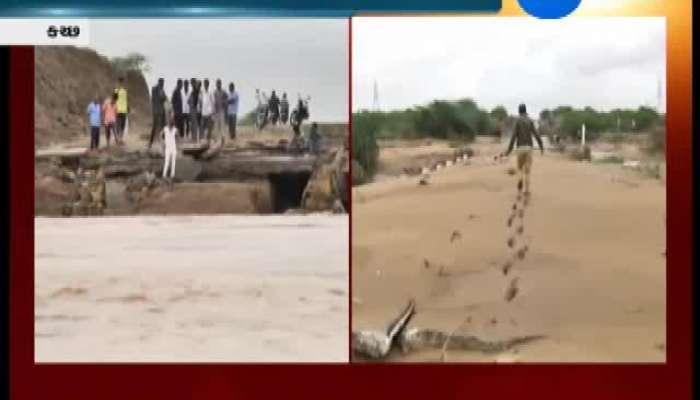 Kutch: Road Joining Nakhtrana And Naliya Washes Away