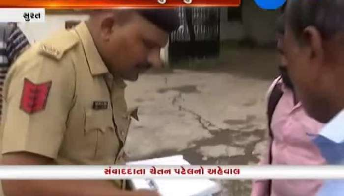 High Alert Declared in Surat Ahead of Independence Day