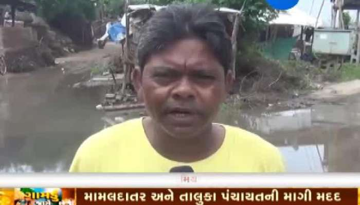 Kheda: Villagers Distressed Due To Water Logging After Heavy Rains