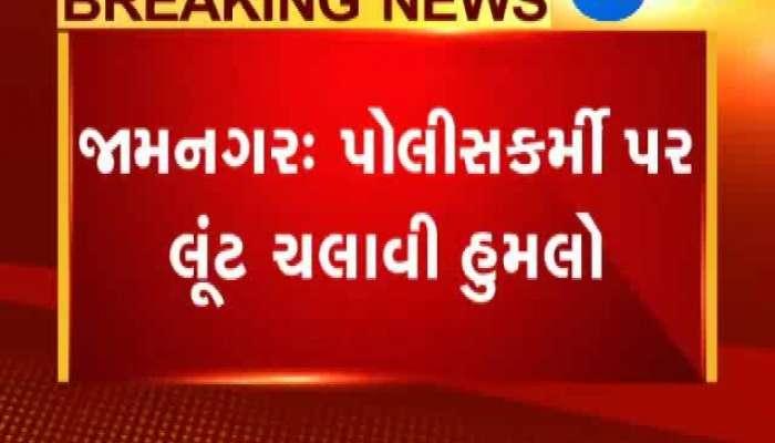 Jamnagar: Attack on Police