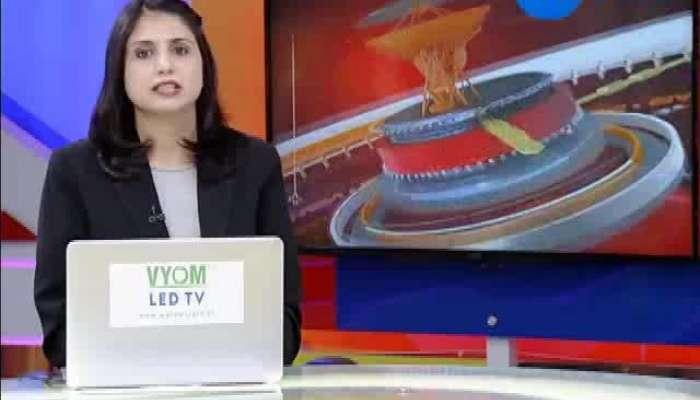 Modi Goverment Development For Kashmir