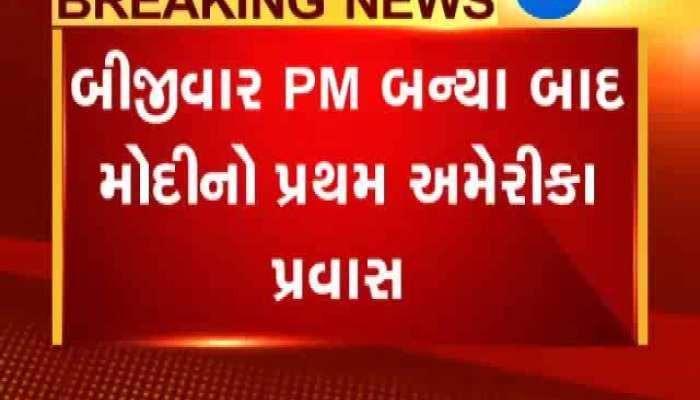 Gujarati News Live, Zee 24 Kalak, Live TV Gujarati News, Latest