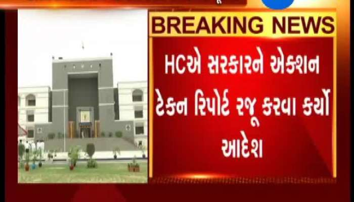 State Govt. Gives Controversial Statement In HC About Crop Insurance