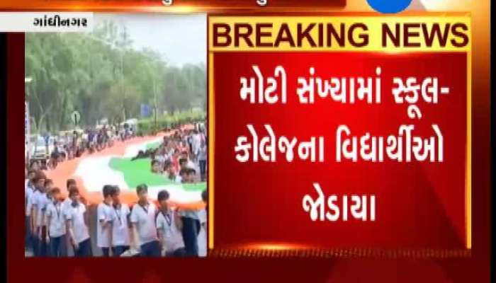 Gandhinagar: Students Hold Shaurya Yatra Carrying 551 Foot Long Flag