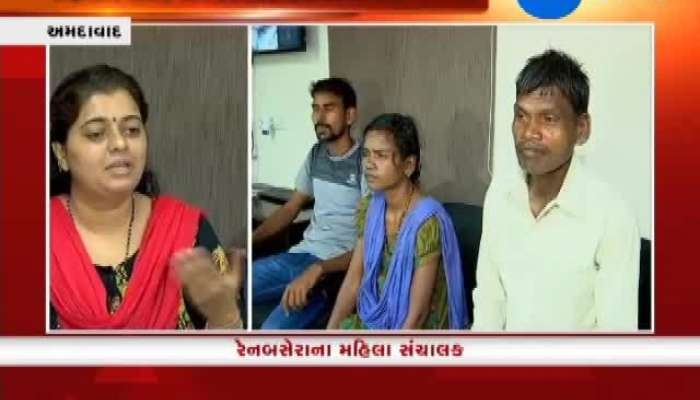 Ahmedabad: Police Helps Family Find Missing Daughter