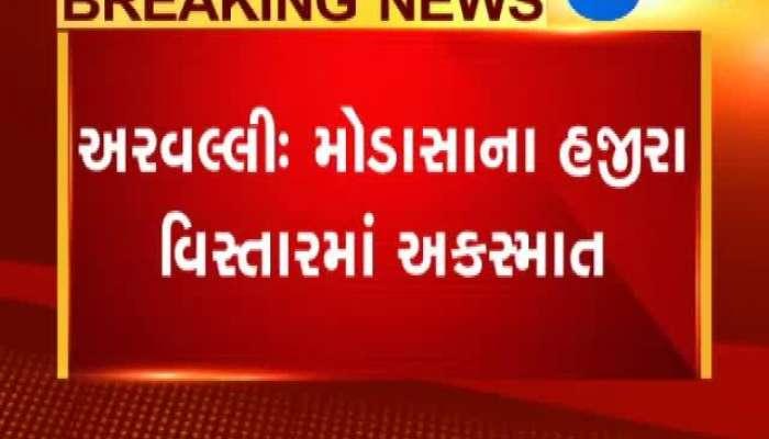 Accident happen at Gujarat