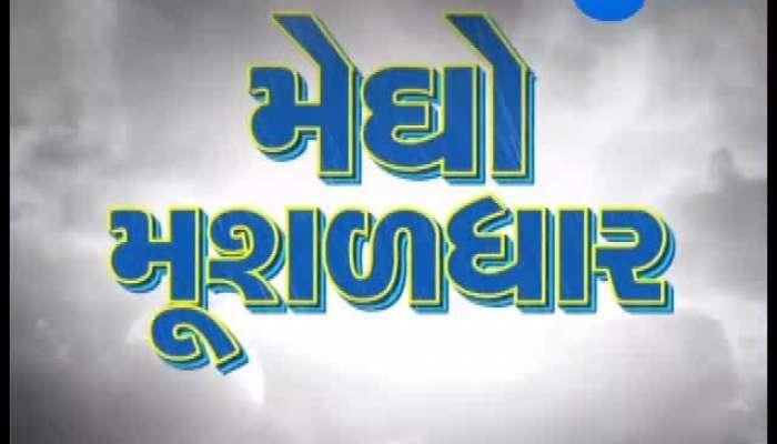 Rain Updates In Gujarat | News Room Live 16082019