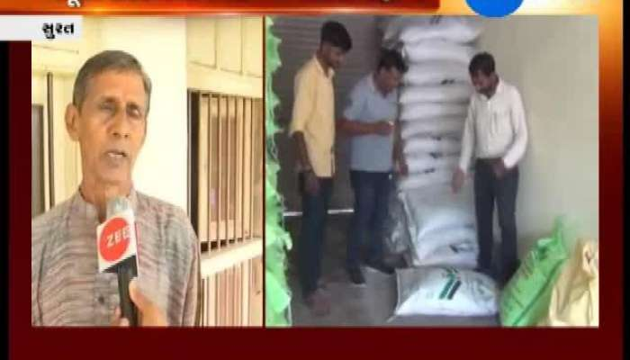Surat: Farmers React On Govt. Decision To Reduce Price Of Fertilizers