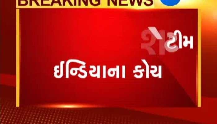 Ravi shahstri become team India coach
