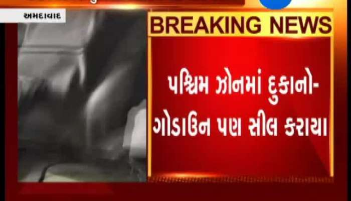 Ahmedabad: AMC Takes Strict Action For Plastic Ban