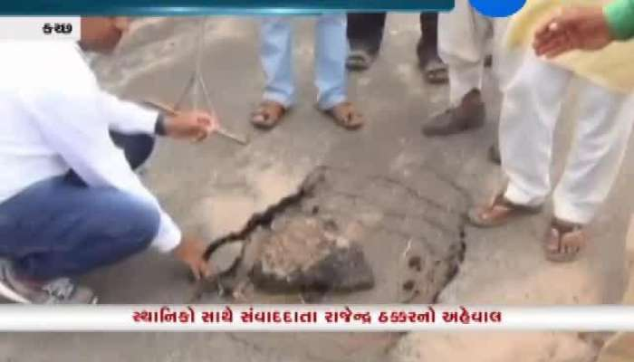 Kutch: Locals Distressed As Roads Wash Away After Rains