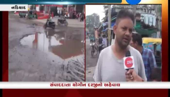 Roads Joining Nadiad With Village Areas Wash Away After Rains