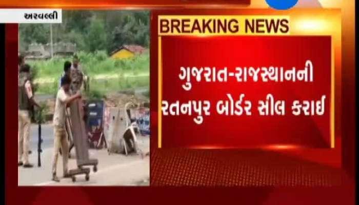 Gujarat-Ratanpur Border Sealed Due To Terror Threats
