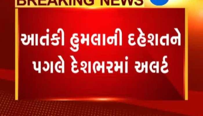 Tight security at coastal area of Gujarat