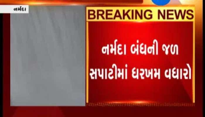Narmada dam rises to 138 meter, See What CM Rupani Said