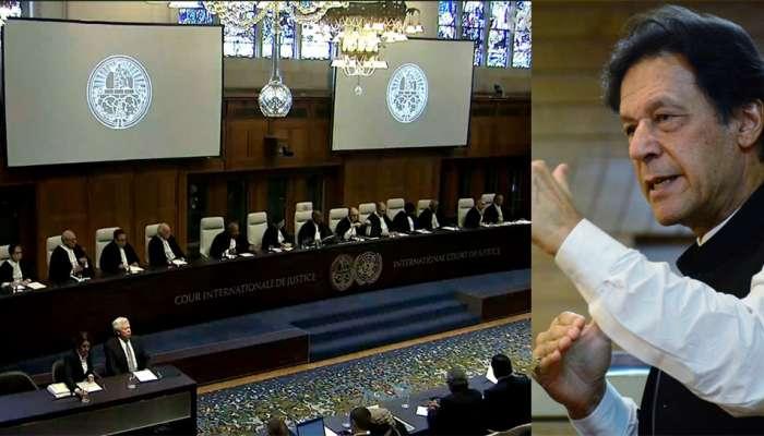 નિષ્ફળ પાકિસ્તાનું નવું પગલું: કાશ્મીર મુદ્દાને ICJમાં લઈ જશે ઈમરાન ખાન સરકાર