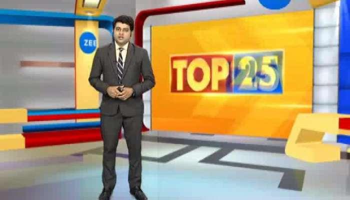 TOP 25 NEWS MORNING 21082019