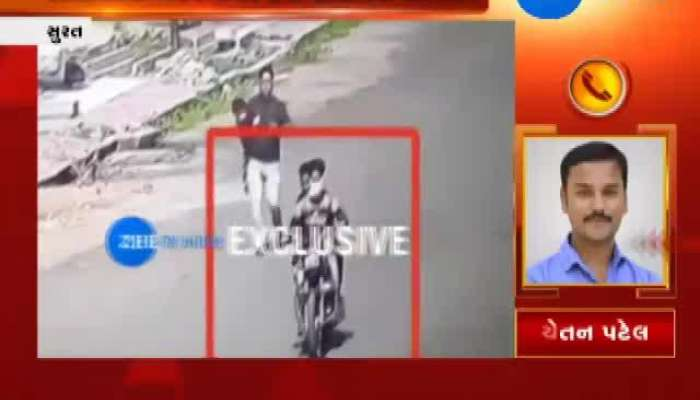 Surat: CCTV Footage Of Chain Snatching