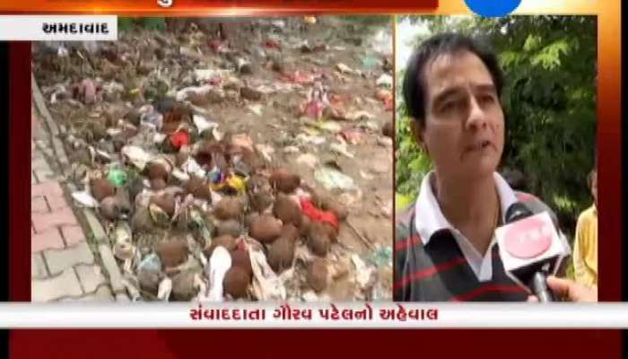 Ahmedabad: Drainage Water Released In Bopal Lake