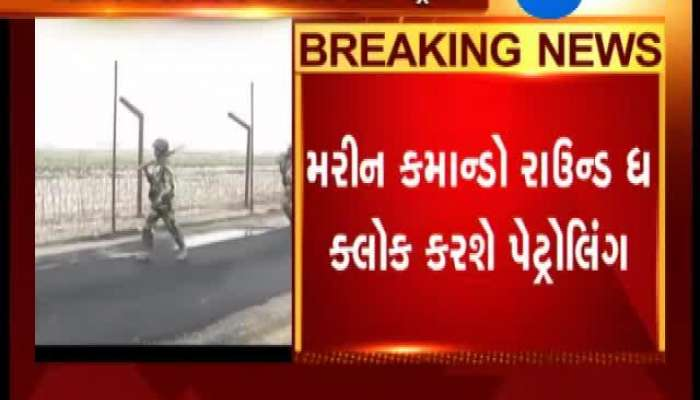 Coastal Security Beefed Up At Kutch