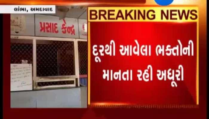 Ahmedabad: Prasad Seva Stopped At Lambha Temple As A Result Of Dispute Among Trustees