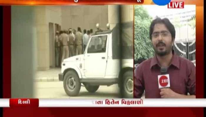INX Media Case: CBI Presents P.Chidambaram Into Court