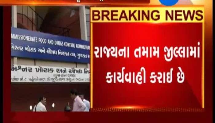Ahmedabad: Food And Drugs Department Raid Sweet Shops