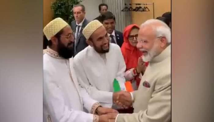 VIDEO: ફ્રાન્સમાં મુસલમાનોએ ત્રિરંગા સાથે PM મોદીનું કર્યું ભવ્ય સ્વાગત, પાકિસ્તાનના પેટમાં તેલ રેડાયું