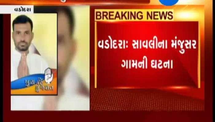 Vadodra: Congress Leader Of Savli Taluka Nabbed For Gambling