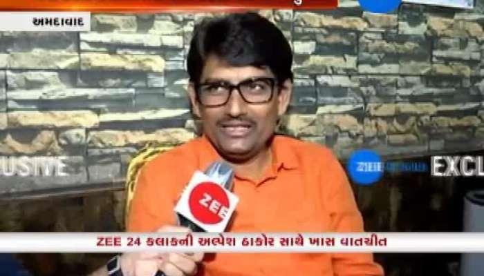 BJP Leader Alpesh Thakor's Exclusive Conversation With Zee 24 Kalak