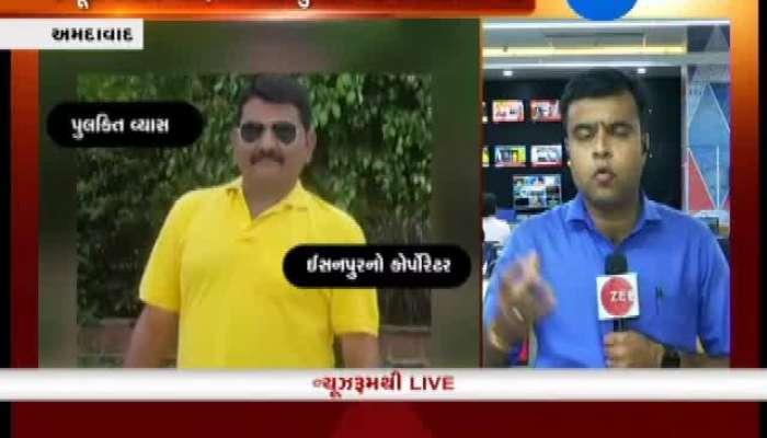 Ahmedabad: BJP Suspends Corporator Who Took Bribe To Protect Land Mafias