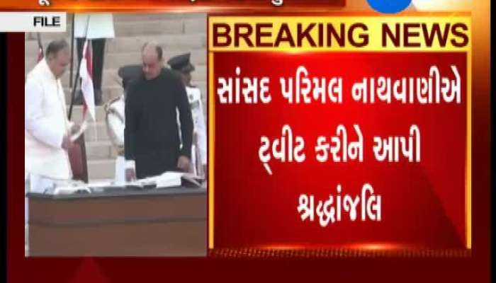Leaders Pay Homage To Late Arun Jaitley