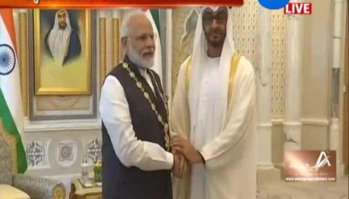 PM Modi Awarded With UAE's Highest Honour Order Of Zayed