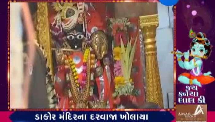 Dakor: Doors Of Temple Open For Darshan