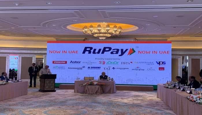 હવે UAEમાં ચાલશે ભારતનું રૂપે કાર્ડ, વડાપ્રધાન મોદીએ કર્યું લોન્ચ