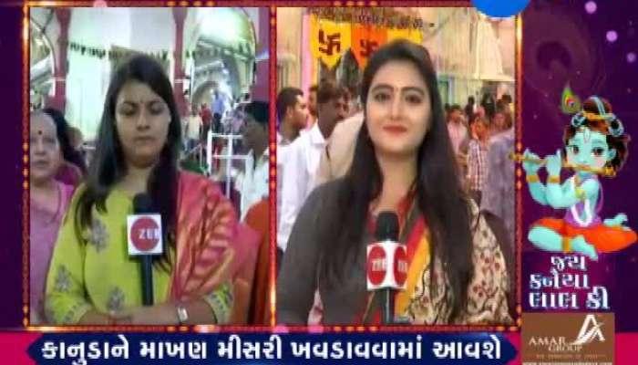 #Janmashtami2019: Darshan Of Lord Dwarkadhish