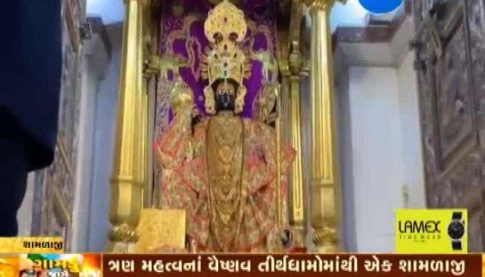 Shamdaji: Golden Ornaments Prepared For Lord Shyam