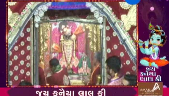 Arti Of Lord Dwarkadhish