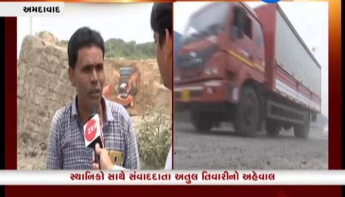 Ahmedabad: Commuters Face Inconvenience Due To Collapsed Roads, Shu Khabar Shaher Ni