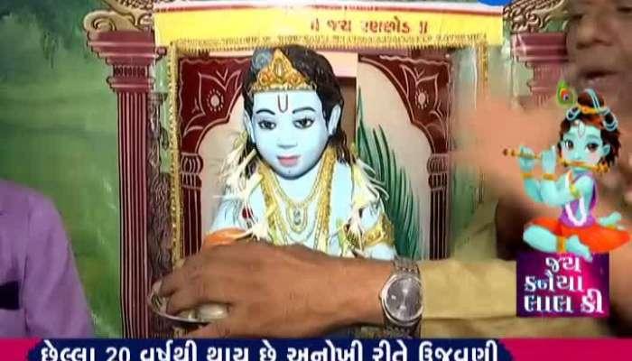 Naroda: Temple Where Lord Krishna Gives Prasad To Devotees, Janmashtami2019