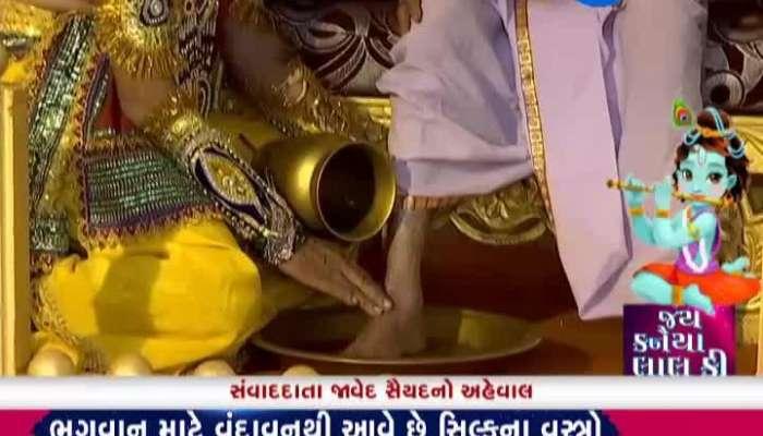 Naroda: Recreation Of Dwarka For Janmashtami 2019