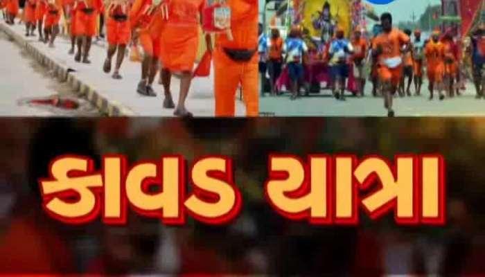 Kavad Yatra organise in Vadodara And Surat