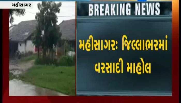 Gujarat Rains: Monsoon rains in Vadodara, North Gujarat, Panchmahal