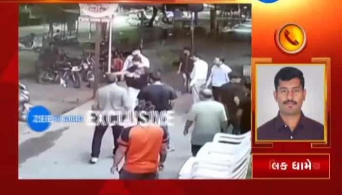 Ahmedabad: Tussel Between Customer And Employees Of Marutinandan Hotel