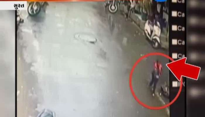 Surat: CCTV Footage Of Student Falling Off From Rickshaw Goes Viral