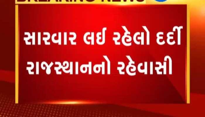 Ahmedabad: Suspicious Case Of Swine Flu At Civil Hospital
