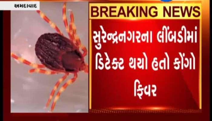Ahmedabad: Suspicious Case Of Congo Fever At Civil Hospital