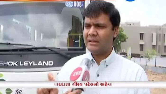 Ahmedbad: HM Amit Shah To Launch BRTS Electric Buses And Soft Stations