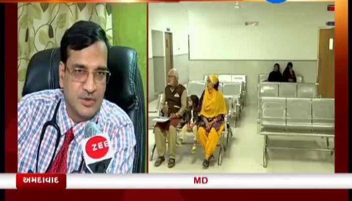 Ahmedabad: Suspicious Case Of Congo Fever At Civil Hospital, See What Doctors Say