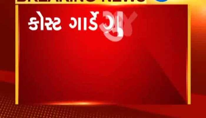 Terror intel puts Kutch on high alert